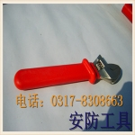 耐高壓絕緣活扳手10寸安防絕緣工具著名商標