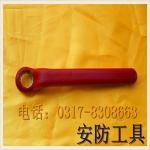 1000v絕緣梅花扳手安防絕緣工具著名品牌商標產品