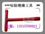 1000V绝缘套筒扳手规格S10