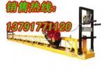 混凝土振动梁 专业技术框架式摊铺机