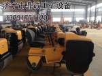 四川自贡小型座驾式压路机 座驾式震动压路机
