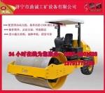 江苏徐州5.5吨震动压路机,5吨半压路机