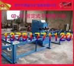 可代收货款!重型钢板坡口机13791771120