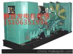 青岛出租发电机15106351996《在线热线.