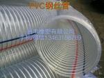 昌丰橡塑公司销售PVC钢丝增强软管  PVC吸尘管 质优价廉