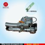供应信耐CMV-19高品质气动打包机 PET塑钢带打包机 捆