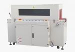 XN-5030LX高速运风内循环恒温热收缩机