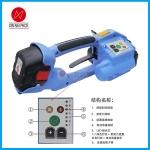 T-200电动免扣打包机,电动打包机价格,T-200电动打包