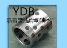 供应滑动轴承JDB-7自润滑耐磨钢套