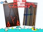 不锈钢链条吊索具-304-316-G80环链链条索具