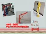 500公斤车载吊运机-1000公斤车载吊运机生产厂家