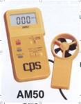 CPS  AM50數字風速計/風速儀
