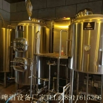 5000升精酿啤酒设备哪家好小型啤酒厂自酿啤酒设备厂家