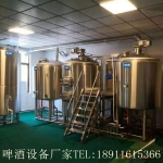 西安500升精釀啤酒設備多少錢