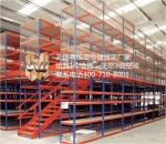 閣樓式貨架在現代倉庫中占據了什么倉儲地位