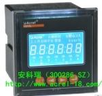 可编程智能电测表生产厂家-特价热卖中