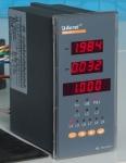 厂家直销多回路监控装置 现货热卖