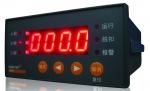 3C认证智能电动机保护器生产厂家 热销