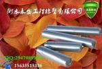 单组份聚氨酯密封胶永盛生产优质一流