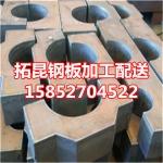 青岛提供45#钢板切割加工圆环销售