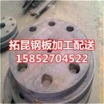 合肥q235a特厚钢板轧机牌坊/钢板零割预埋件