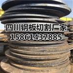 惠州q345b钢板数控切割深加工厂家
