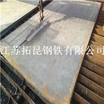内江Q235B超厚钢板切割厂家