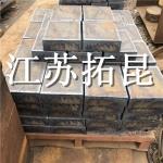 无锡江阴45#钢板切割加工下料