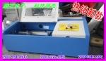 印章機 電腦印章機 激光印章機 磨石電子生產
