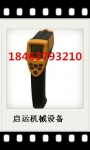 CWH600矿用本安型红外测温仪用途和生产厂家