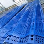 黑龙江矿区安装防风抑尘网价格镀锌板挡尘墙厂家