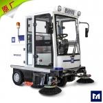 河南明诺驾驶式扫地机 高端型全封闭式驾驶式扫地机