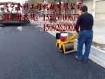 河南省新乡市手扶式单轮压路机