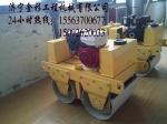 河南省安阳市手扶式双轮柴油压路机