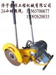河南省周口市DQG-4電動鋼軌鋸軌機