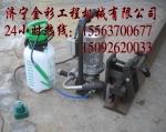 河南省平顶山市DZG-31电动钢轨钻孔机