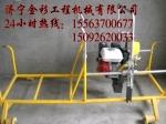 河南省鶴壁市NM-4.0型內燃鋼軌打磨機