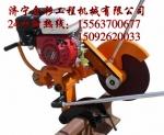 河南省三门峡市NQG-6.5内燃锯轨机