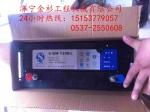 河北省邢台市徐工压路机专用电池