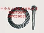 厂家供应优质压路机配件(罗伞轮齿)