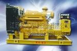 南宁XG-450GF发电机450KW沃尔沃柴油发电机寿命长