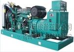 南宁XG-550GF沃尔沃柴油发电机550KW发电机低噪音