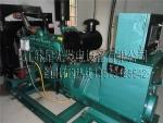 广西XG-400GF重庆康明斯柴油发电机400KW低油耗