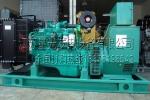 南宁发电机500KW康明斯柴油发电机XG-500GF环保节能