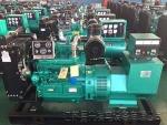 马拉松发电机使用时需要做哪些安全措施?