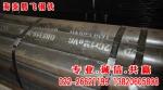 12Cr1MoVG合金鋼管