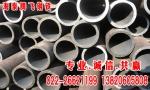 20G无缝钢管|高压锅炉管