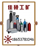 氧气瓶二氧化碳氮气瓶氩气瓶价格现货
