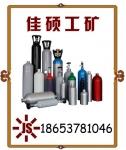 氧气瓶二氧化碳氮气瓶氩气瓶<B style='color:black;background-color:#ffff66'>澳客网彩票</B>现货