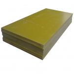 3240环氧板绝缘板 批发零售